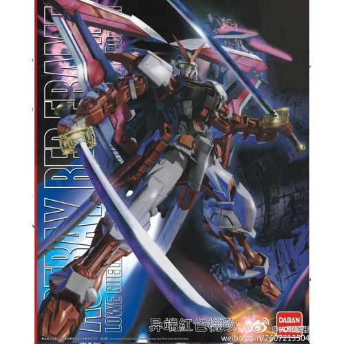 Gundam Astray Red Frame Custom